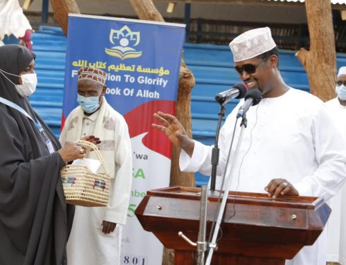 Foundation to Glorify the Book of Allah Initiative